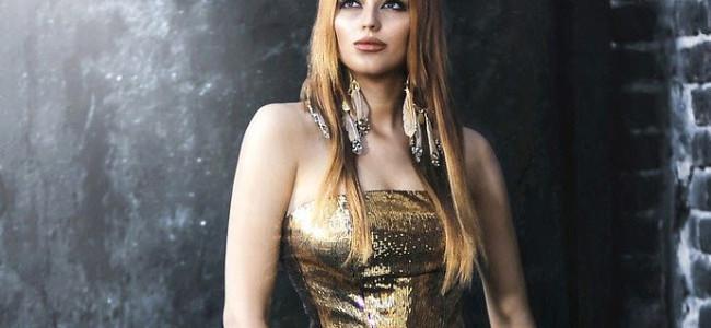 Fashion in Gold